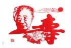 刘冰玉bob体育下载 作品 祝福张红乃老师健康长寿