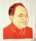 庆祝建党98周年 刘冰玉bob体育下载作品  邓小平