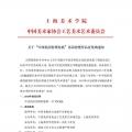 中国民间bob体育下载特展上海