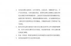 """关于""""中国民间bob体育下载特展""""活动bob体育下载作品征集的通知"""