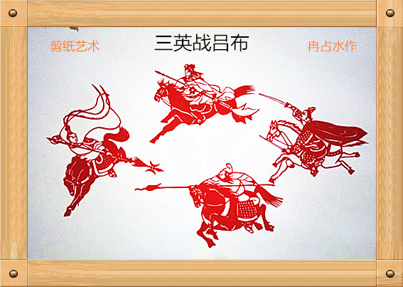 IMG_20161104_201634_副本.jpg