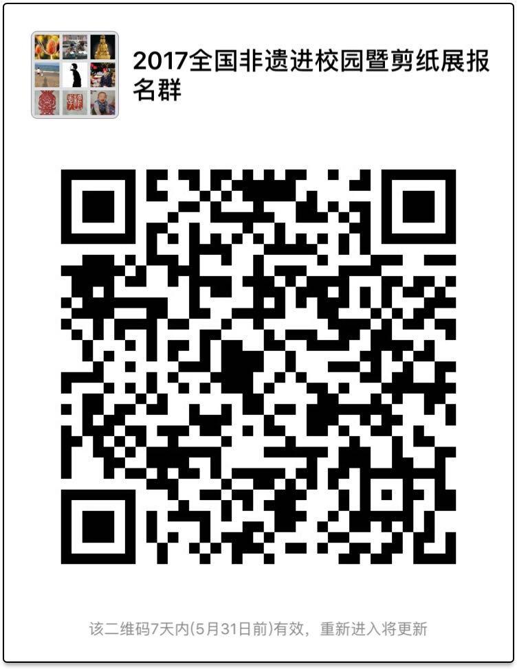 微信图片_20170524184527.jpg